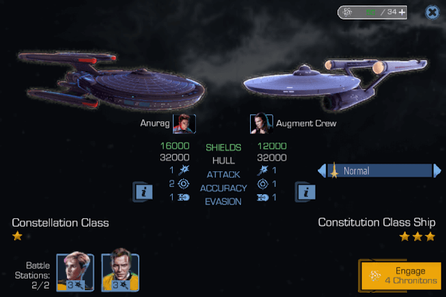 Ship Stats Screen